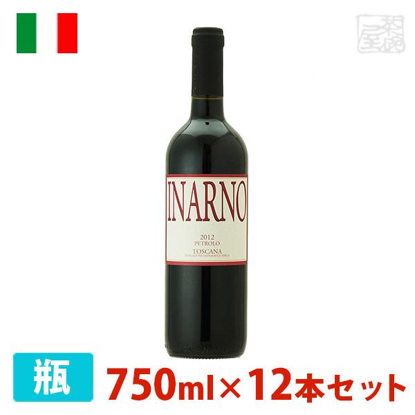 ペトローロ イナルノ ロッソ 750ml 12本セット 赤ワイン 辛口 イタリア