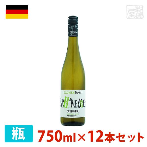 ガウメンシュピール ショイレーベ 750ml 12本セット 白ワイン やや辛口 ドイツ