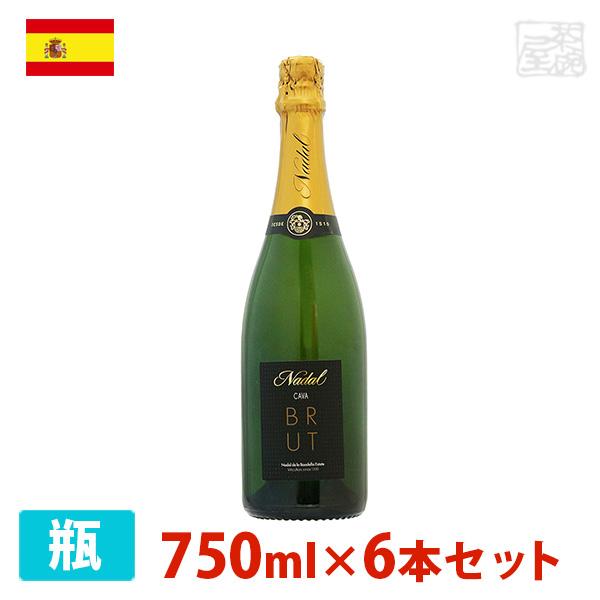 ナダル カバ ブリュット 750ml 6本セット 白泡 スパークリングワイン 辛口 スペイン