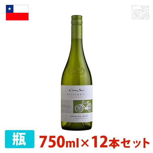 コノスル ソーヴィニヨン・ブラン ビシクレタ レゼルバ 750ml 12本セット 白ワイン 辛口 チリ