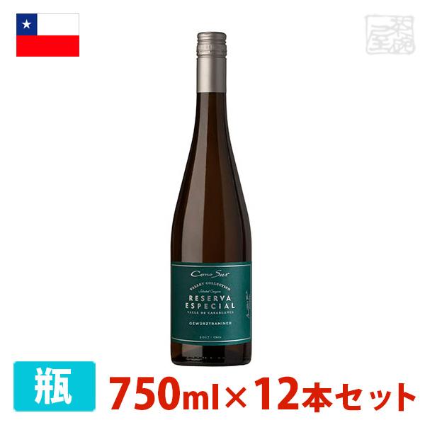 今季ブランド コノスル ゲヴュルツトラミネール レゼルバ・エスペシャル ヴァレー コレクション 750ml 12本セット 白ワイン 辛口 チリ, ハンダシ e8b72ecd
