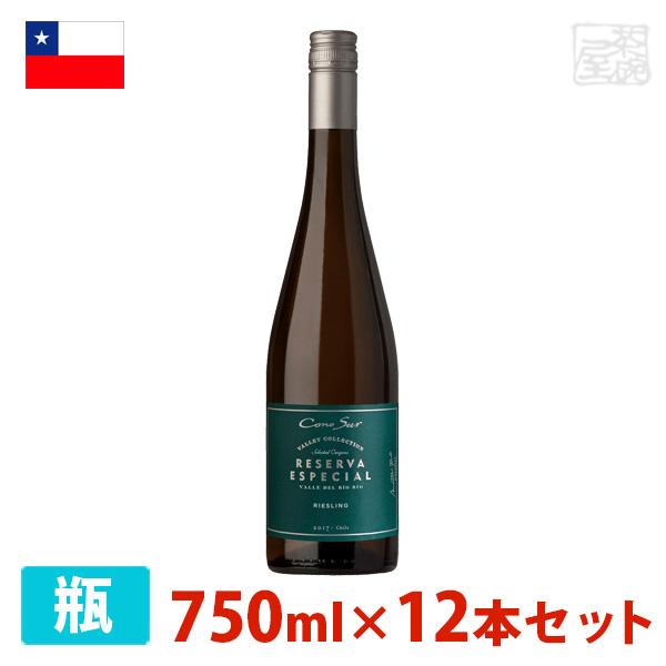 超可爱の コノスル リースリング レゼルバ・エスペシャル ヴァレー コレクション 750ml 12本セット 白ワイン 辛口 チリ, zwbaby cba898b4