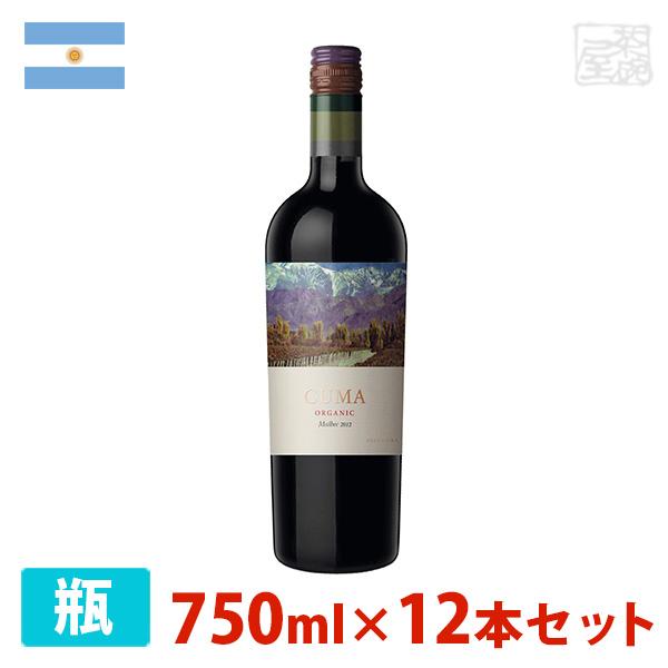 ミッシェル・トリノ クマ オーガニック マルベック 750ml 12本セット 赤ワイン 辛口 アルゼンチン