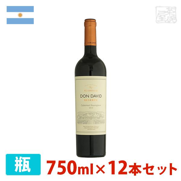 ドンダビ カベルネ・ソーヴィニヨン レゼルバ 750ml 12本セット 赤ワイン 辛口 アルゼンチン