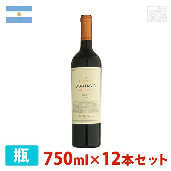 ドンダビ マルベック レゼルバ 750ml 12本セット 赤ワイン 辛口 アルゼンチン