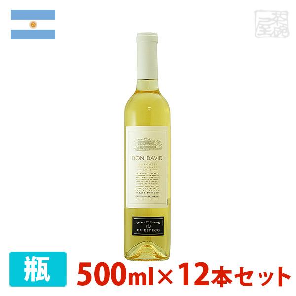 ドンダビ トロンテス レイトハーベスト 500ml 12本セット 白ワイン 甘口 アルゼンチン