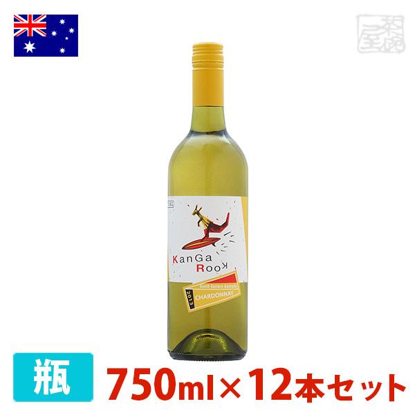 カンガルーク シャルドネ 750ml 12本セット 白ワイン やや辛口 オーストラリア