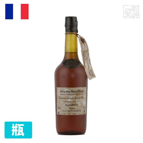 ロジェ・グルー ドイヤン・ダージュ 40% 700ml アンバー(琥珀色) 辛口 フランス