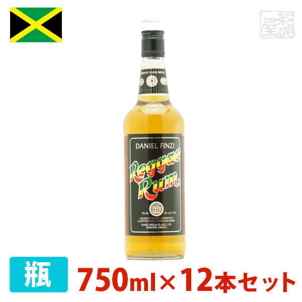 レゲエ・ラム 正規 40度 750ml 12本セット ラム酒 アンバー(琥珀色) 辛口 ジャマイカ