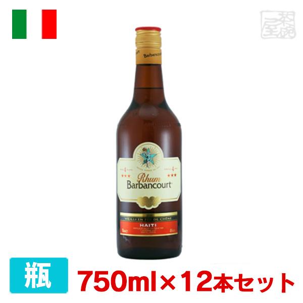 バルバンクール 4年 正規 43度 750ml 12本セット ハイチ産 ラム酒
