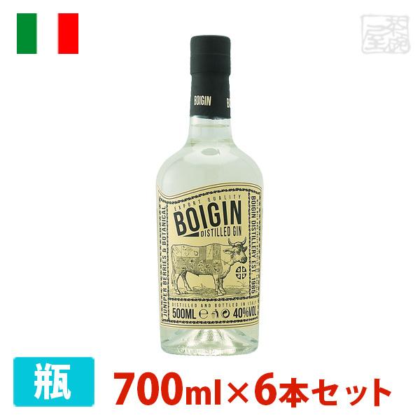 シルヴィオ・カルタ ピッグスキン 40度 700ml 6本セット スピリッツ ジン 辛口 イタリア