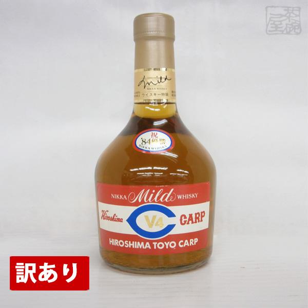 【アウトレット】 マイルドニッカ 広島カープ 1984年 優勝記念 43度 760ml 特級 古酒 訳あり