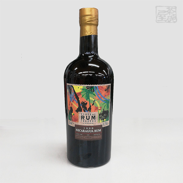 ジェネラル ラム トレーダーズ ニカラグア 1998 20年 64.7度 700ml 正規 ラム酒