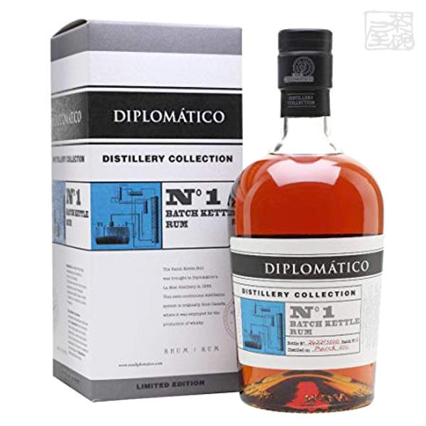 ディプロマティコ ディスティラリーコレクション No.1 バッチケトル ラム 47度 700ml 正規 ラム酒