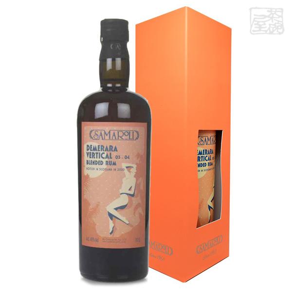 samaroli サマローリ デメララ バーティカル 未使用品 03.04 ブレンデッドラム 700ml ギフ_包装 正規 45度 2020エディション ラム酒