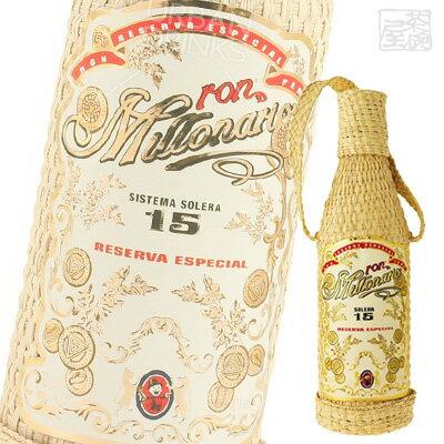 ロン ミロナリオ ラム 15年 ソレラシステム リゼルヴァ エスペシャル 正規 40% 700ml ラム酒