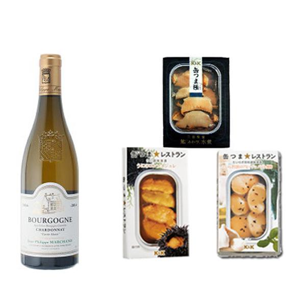 フランス ブルゴーニュ産 シャルドネ白ワインとちょっとリッチなおつまみ 缶つま 3種セット ギフト箱入り