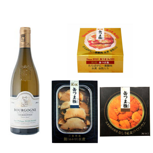 フランス ブルゴーニュ産 シャルドネ 白ワインと缶つま極 3種セット ギフト箱入り