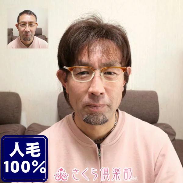 ウィッグ メンズ 人毛100% 男性用かつら 総手植え製 m-200