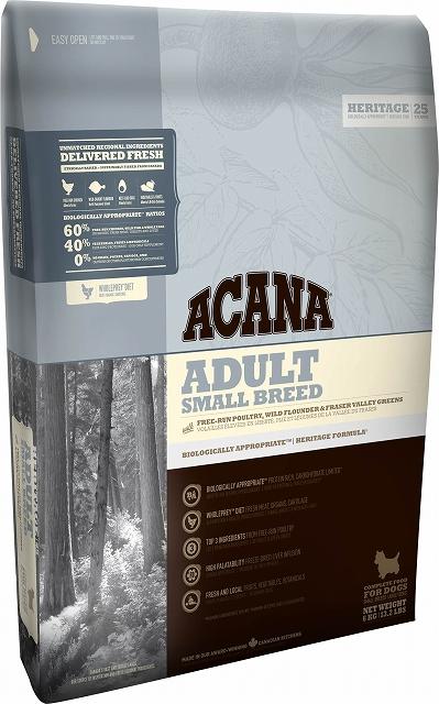 【20日限定Wエントリーでポイント14倍】アカナ アダルト スモールブリード 6kg×2袋セット!特大オマケ付
