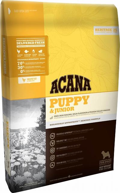 アカナ パピー&ジュニア 11.4kg(中型犬子犬用)選べるおやつプレゼント付