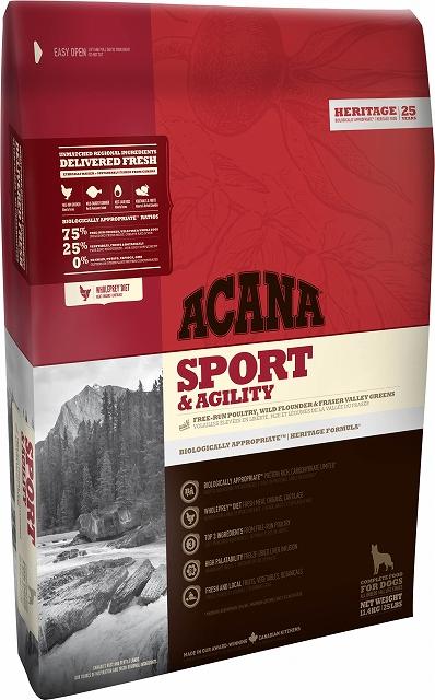 アカナ スポーツ&アジリティ 11.4kgおやつのプレゼント付き