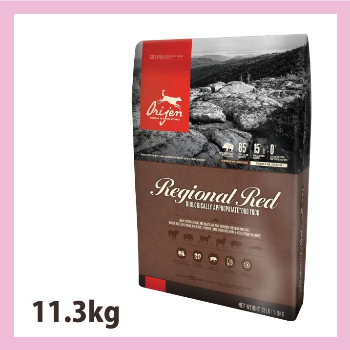 【アウトレット!】オリジンレジオナルレッドドッグ11.3kg【賞味期限 2019年3月15日】