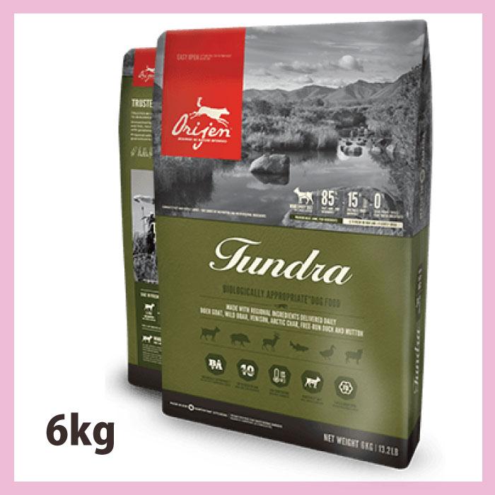 オリジンツンドラ6kg【カナダ産 正規品】【送料無料】