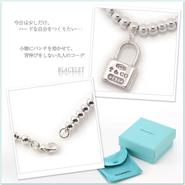 1d9b9c1f5 ... Tiffany women's accessories 1837 mini lock Beads Bracelet medium  25069714 fs2gm ...