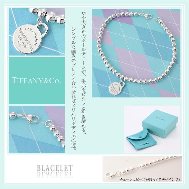 2d455564f ... Tiffany return to Tiffany (RTT) mini round tag Bead Bracelet 23984032  fs2gm