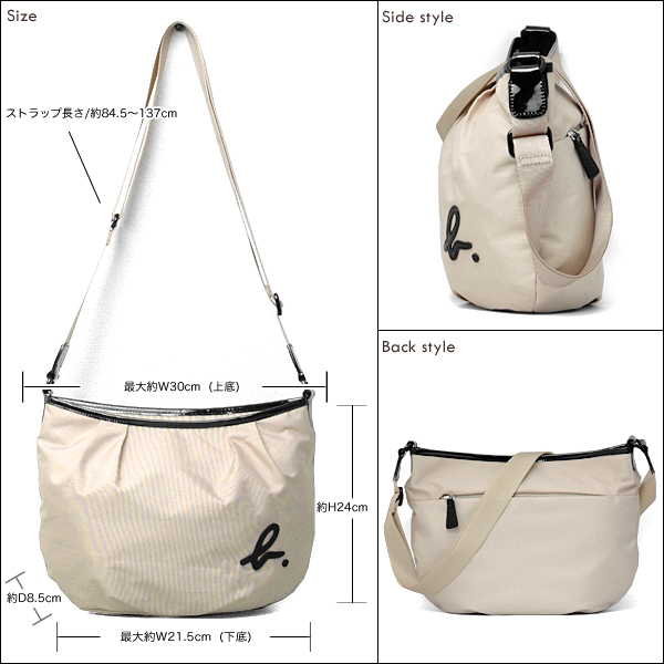 Agnes B Bag Las Shoulder Voyage アニエスベーボヤージュ New Brands Pority Ranking Word Of Mouth Fs2gm