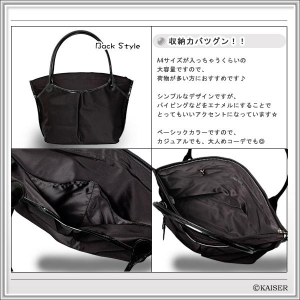 12678114b76 VOYAGE アニエスベーボヤージュ Agnes b. Agnes Agnes b bag new tote bags