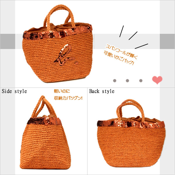 Agnes B Voyage New Bag Tote Woman Women S Basket Orange Fs2gm