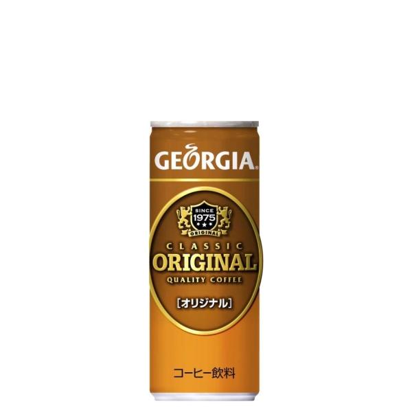 【2ケースセット】コカ・コーラ ジョージア オリジナル 250g缶 飲料 飲み物 ソフトドリンク 30本×2ケース 買い回り 買い周り 買いまわり ポイント消化