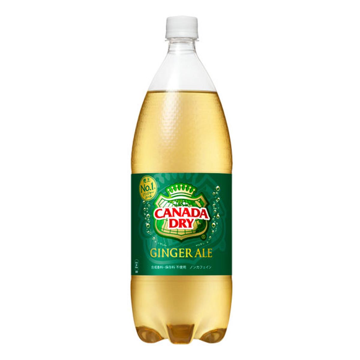 【2ケースセット】コカ・コーラ カナダドライ ジンジャーエール 1.5LPET 飲料 飲み物 ソフトドリンク ペットボトル 8本×2ケース 買い回り 買い周り 買いまわり ポイント消化