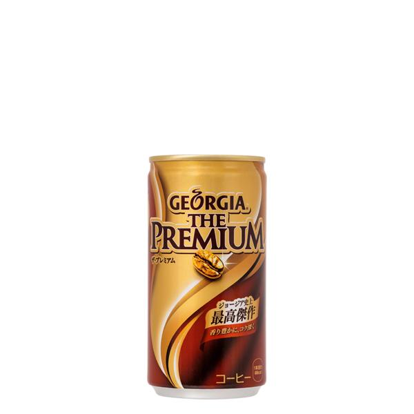 【2ケースセット】コカ・コーラ ジョージア・ザ・プレミアム 185g缶 飲料 飲み物 ソフトドリンク 缶コーヒー 30本×2ケース 買い回り 買い周り 買いまわり ポイント消化