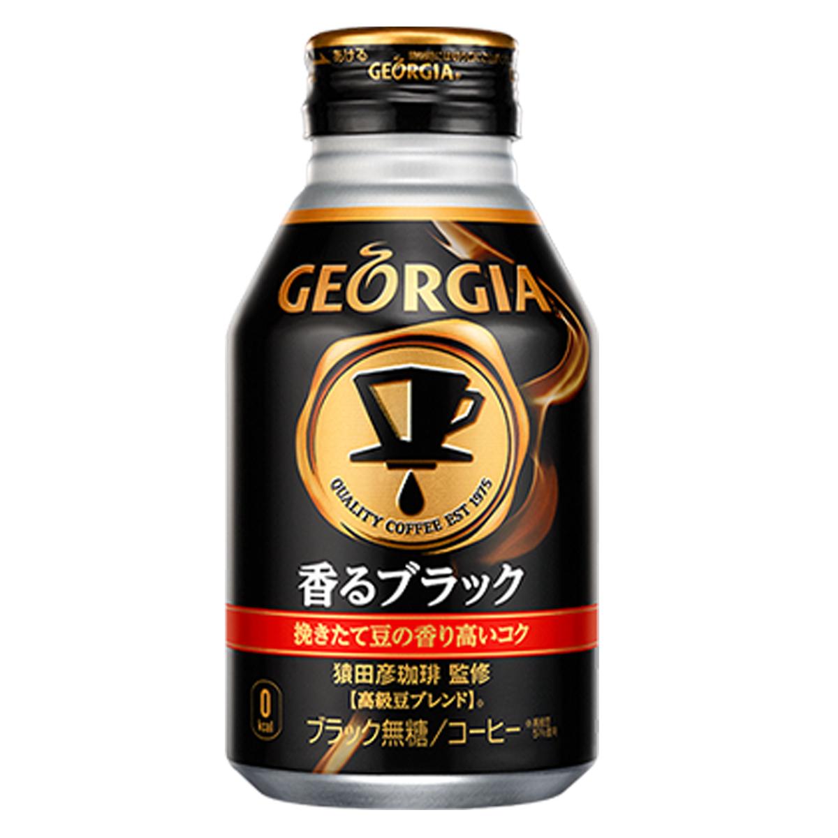 【2ケースセット】コカ・コーラ ジョージア ヨーロピアン香るブラック 290mL ボトル缶 飲料 飲み物 ソフトドリンク 缶コーヒー 24本×2ケース 買い回り 買い周り 買いまわり ポイント消化