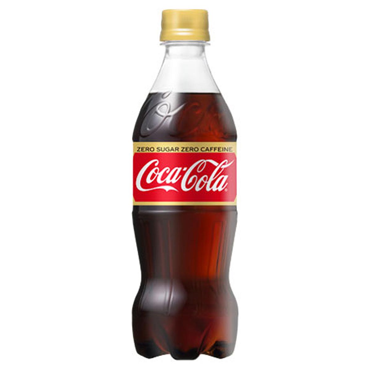 【2ケースセット】コカ・コーラ コカ・コーラ ゼロカフェイン PET 500mL 飲料 飲み物 ペットボトル ソフトドリンク 24本×2ケース 買い回り 買い周り 買いまわり ポイント消化