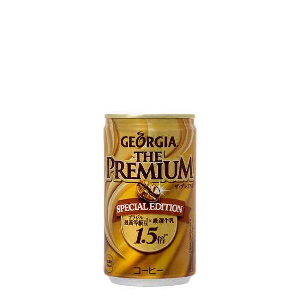 【3ケースセット】コカ・コーラ ジョージア ザ・プレミアム スペシャル エディション 170g缶 飲料 飲み物 缶コーヒー ソフトドリンク 30本×3ケース 買い回り 買い周り 買いまわり ポイント消化