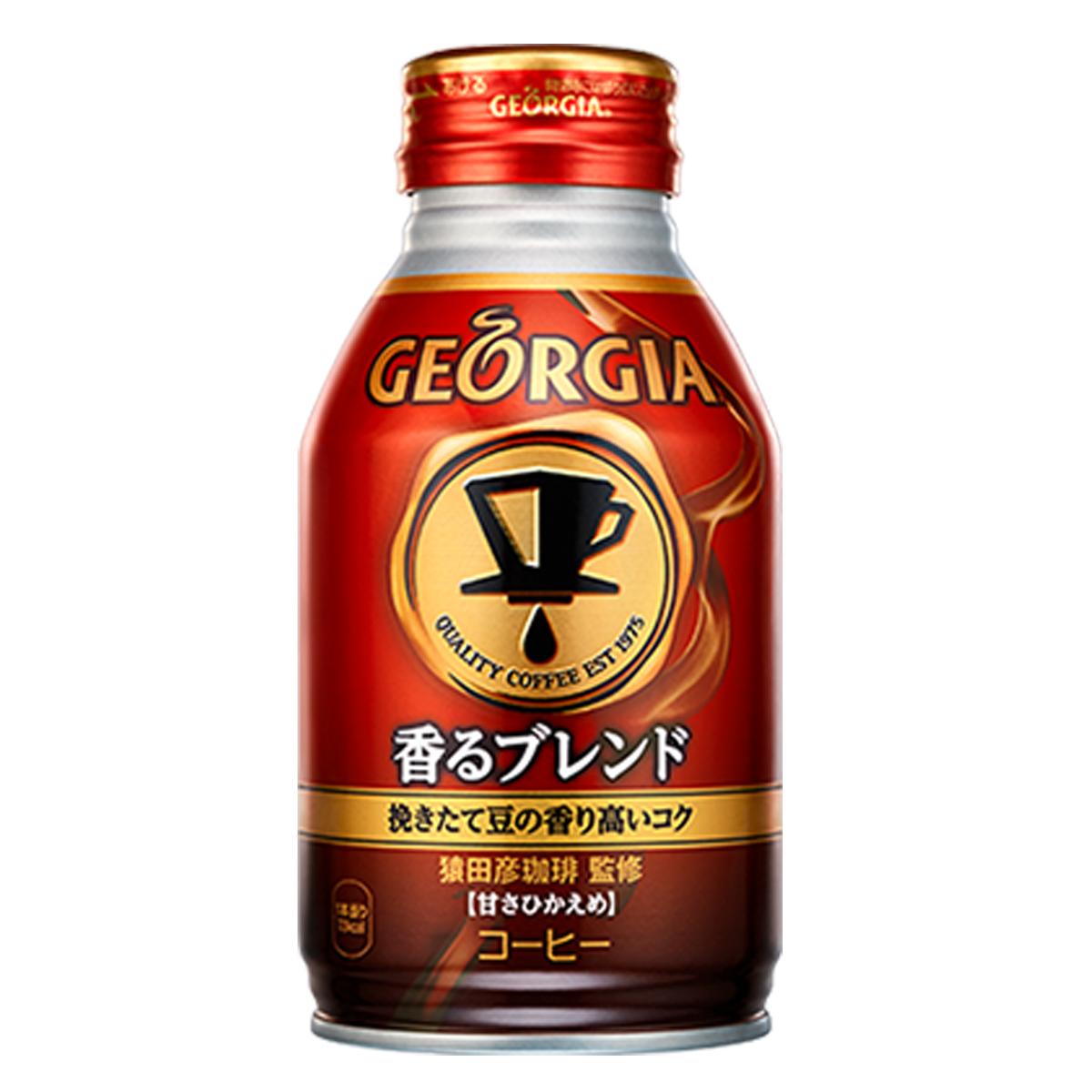 【1ケース】コカ・コーラ ジョージア 香るブレンド ボトル缶 270mL 飲料 飲み物 ソフトドリンク 缶 24本×1ケース 買い回り 買い周り 買いまわり ポイント消化