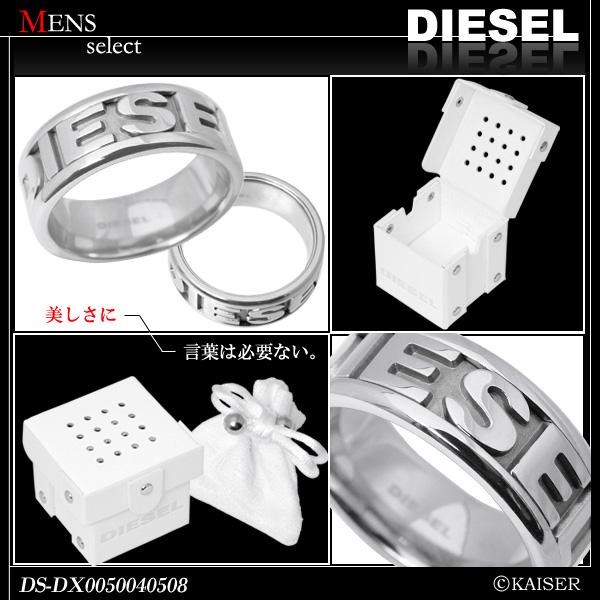 DIESEL(디젤) 로고 삽입 링 DX0050040508