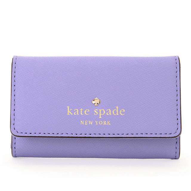 Kate spade kate spade NEW YORK Cedar Street JAX CEDAR STREET JAX 6 key holder key holder key holder saffiano leather Distr Thistle purple light purple THISTLE