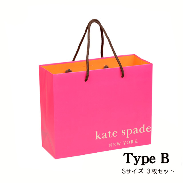 Kate Spade Bag Pink Regular S Size 3 B Set Per Gift Paper Handbag Giveaway