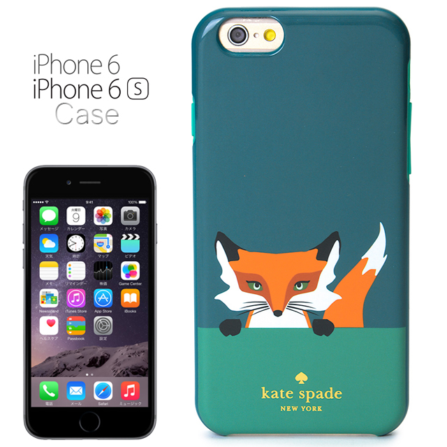 iphone 6 case novelty