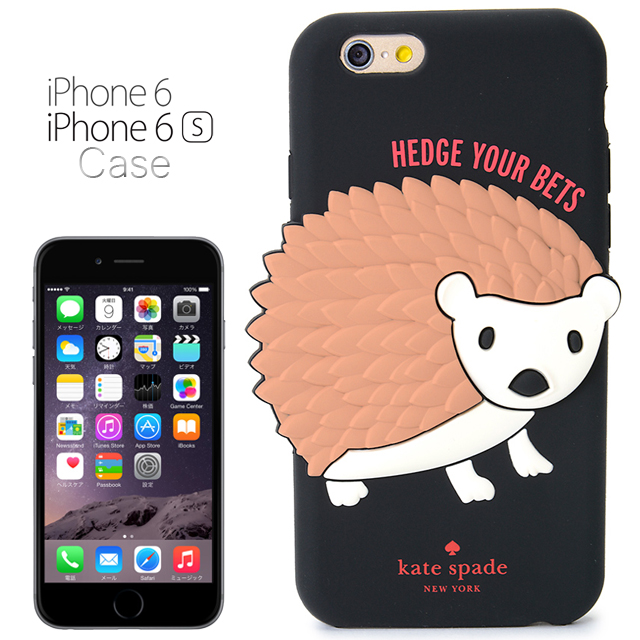 凯特·黑桃kate spade NEW YORK硅iPhone 6/6s情况硅刺猬硅的刺猬SILICONE IPHONE 6/6s CASE SILICONE HEDGEHOG黑色BLACK iPhone6情况iPhone情况iPhone 6箱名牌女性新作品