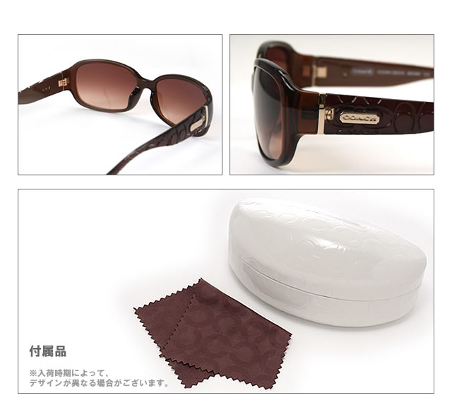 210 COACH coach sunglasses S631A Oceana Brown Ose hole brown horse mackerel Ann fitting model sale new work brand fs3gm