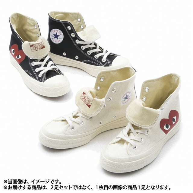0b984ec3c ... コムデギャルソン COMME des GARCONS AZ-K112 Converse collaboration higher  frequency elimination sneakers PLAY X Converse ...