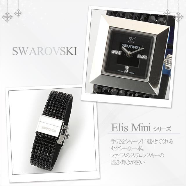 스와로브스키 손목시계 여성용 브랜드 신품 인기 쥬얼리 워치 블랙 실버