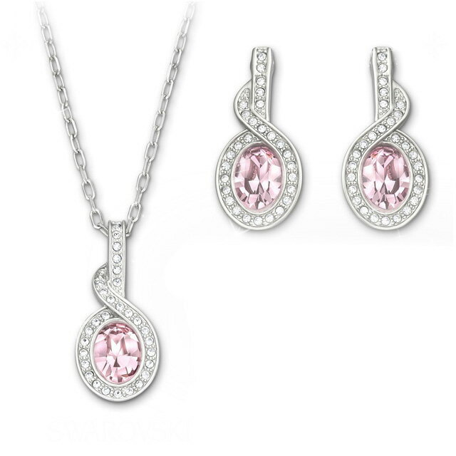 7a75f31d358568 Salada Bowl Swarovski Crystal Necklace And Earring Set Pendant