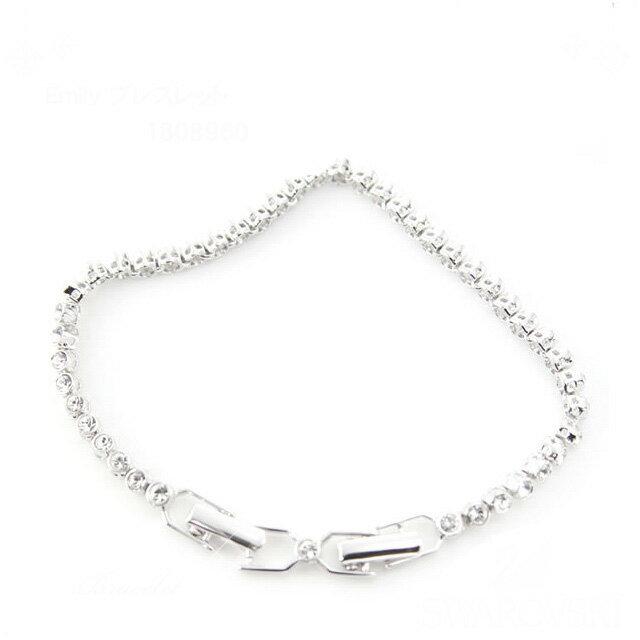 38d047f5a Salada Bowl: Swarovski SWAROVSKI bracelet BRACELET Emily bracelet ...